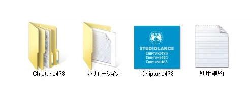【スタジオランス BGM素材 Chiptune473】
