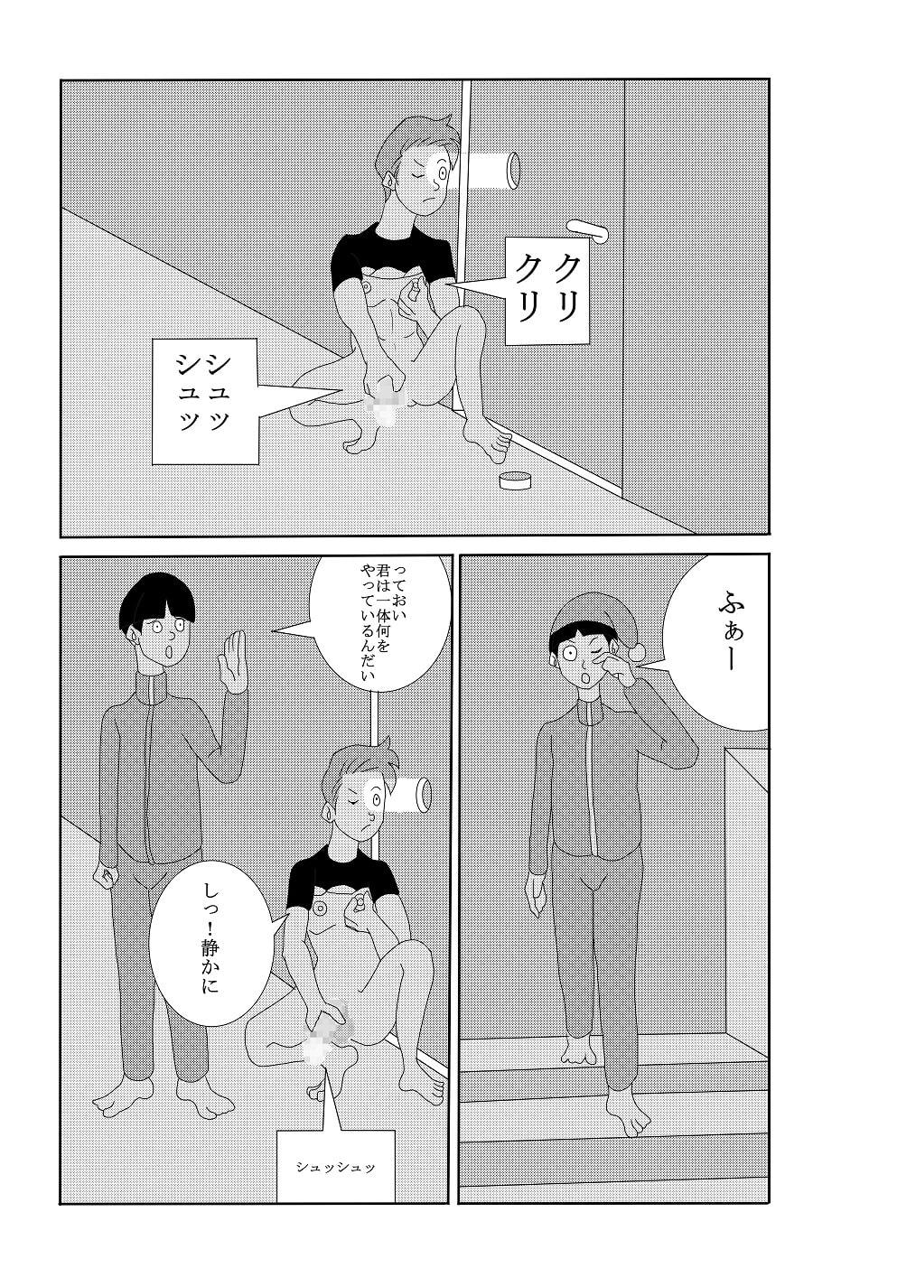 エロいもん(1)