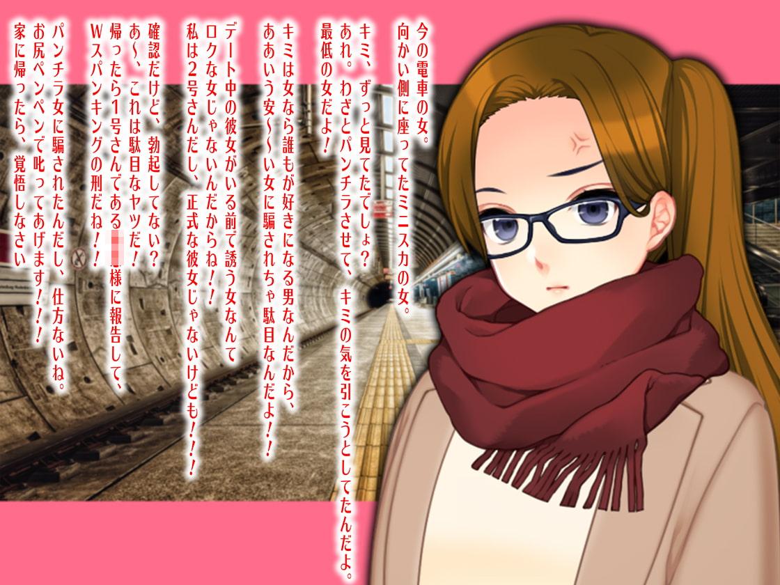 月刊お尻叩き21年3月号