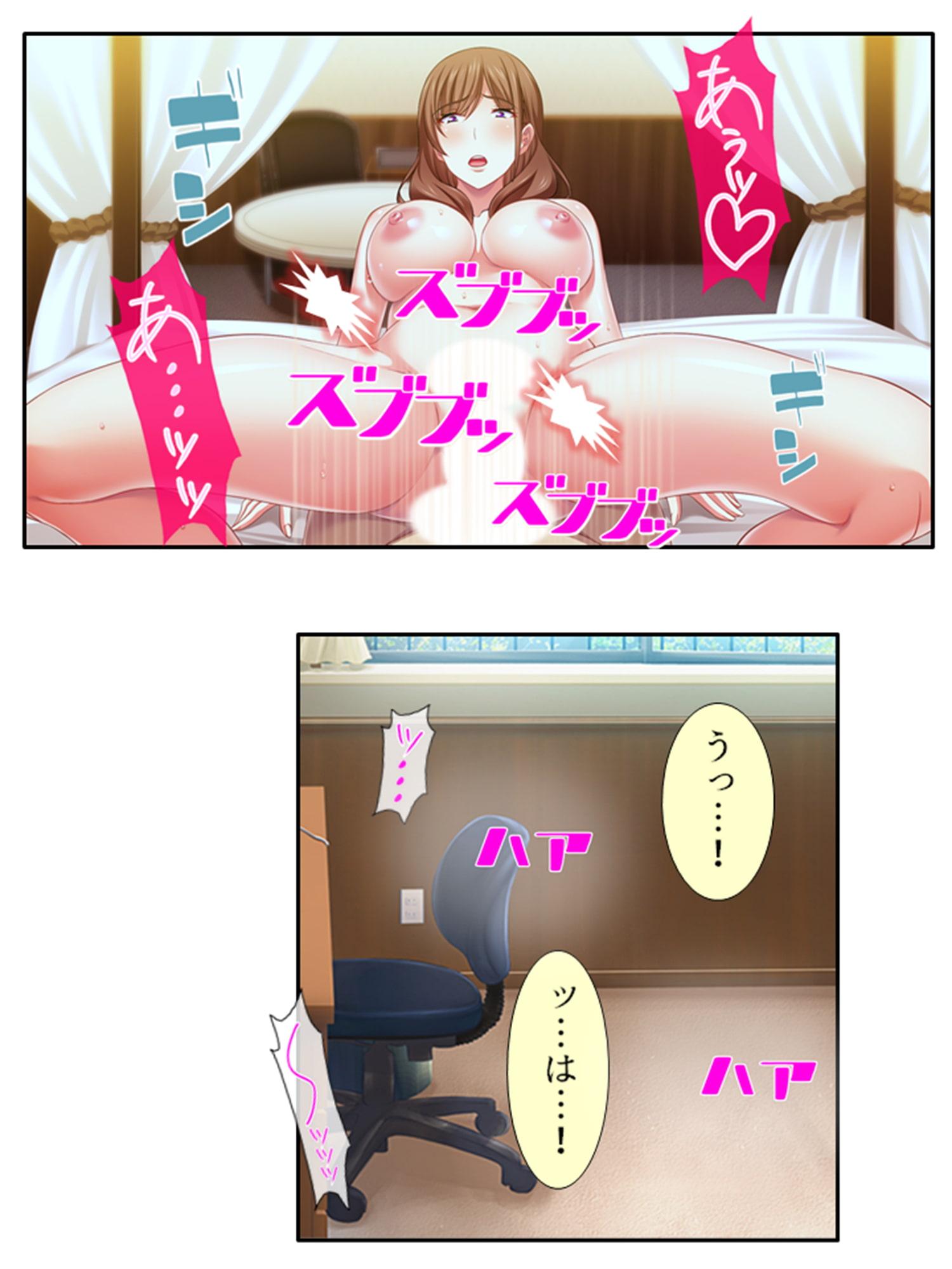RJ320323 お前の姉ちゃんエロ過ぎねセクシー女優の友姉の悪戯 1巻 [20210313]