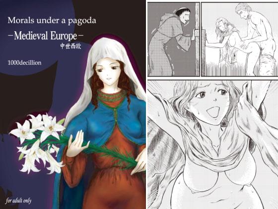 RJ320334 Morals under a pagoda -Medieval Europe- 中世西欧 [20210311]