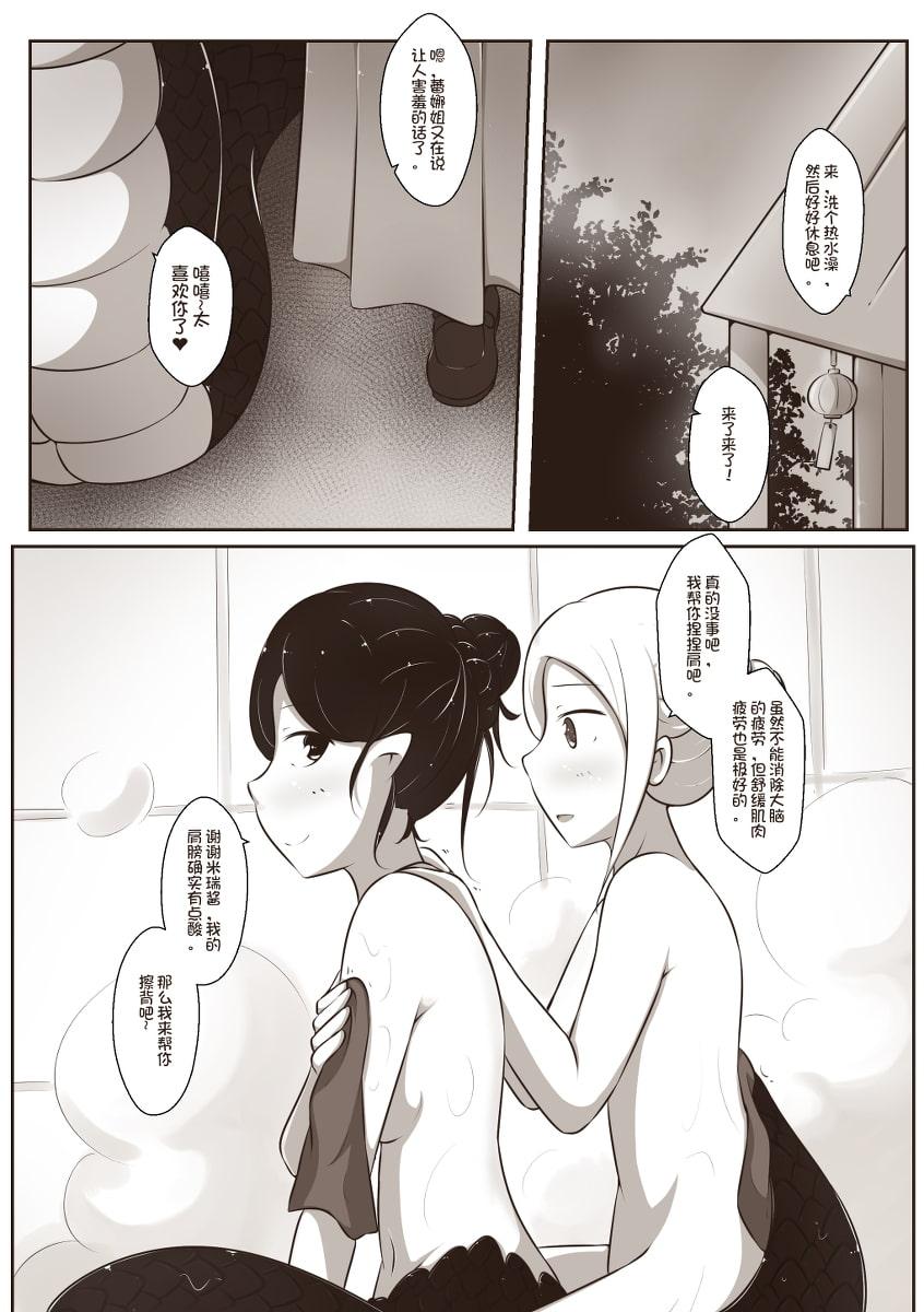 【Magic A2】黑与白,你与我 2