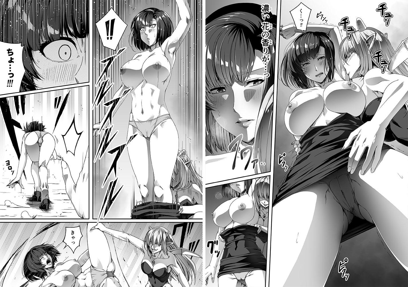 力あるサキュバスは性欲を満たしたいだけ(1)