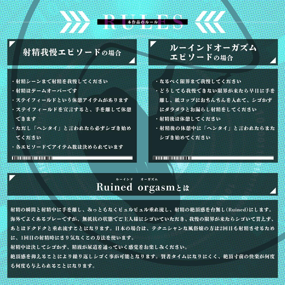 【オナサポショートショート】オナニー管理AI「NANACOゼロワン」〜射精管理シチュエーションを作り出す最新型オナニー管理AI〜【音声で手コキ】