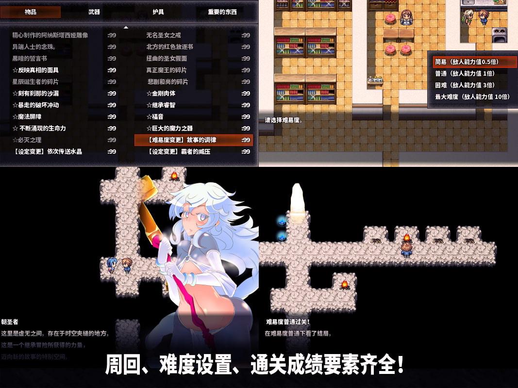 EDEN【中国簡体字版】
