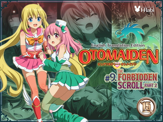 RJ320971 Pure Soldier OTOMAIDEN #9.The Forbidden Scroll Part 2(English Edition) [20210326]