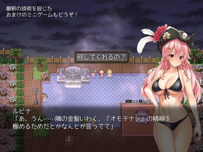 アルテミスパール~海賊姫ルビナと幻の秘宝~Hシーン動画 ルビナ編のサンプル画像3