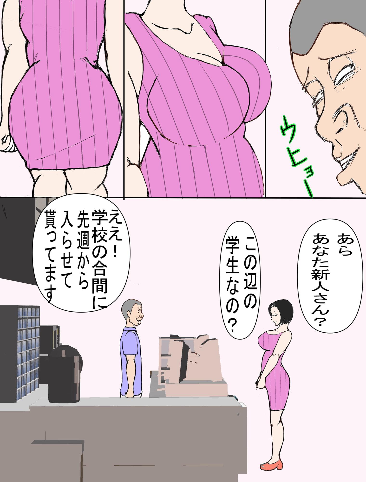 RJ321110 覗き魔をお仕置きsexしたら逆に調教された人妻 [20210329]