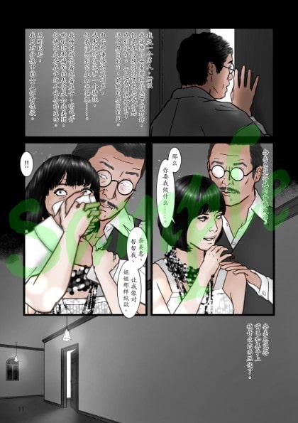 """RJ321113 孕妇画本 第七集 """"淫女奈美惠的出产""""(简体字) [20210318]"""