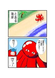 RJ321129 海の戦士アクアネス [20210318]