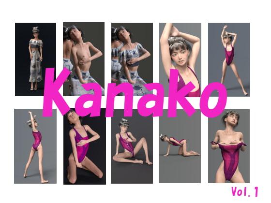 RJ321458 Kanako vol.1 [20210328]