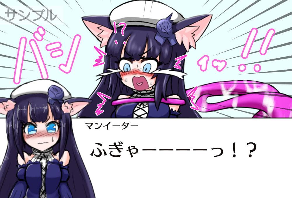 イかずに耐えれば5000ダイヤ!? 絶対にイッてはいけない魔剣少女24時 前編