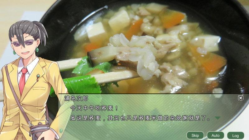 四国志 ~酒池肉面战记~(简体/繁體)