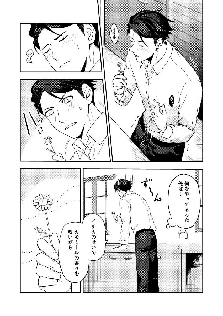 Book×Tea2
