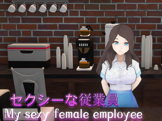 RJ322001 セクシーな従業員(My sexy female employee) [20210331]