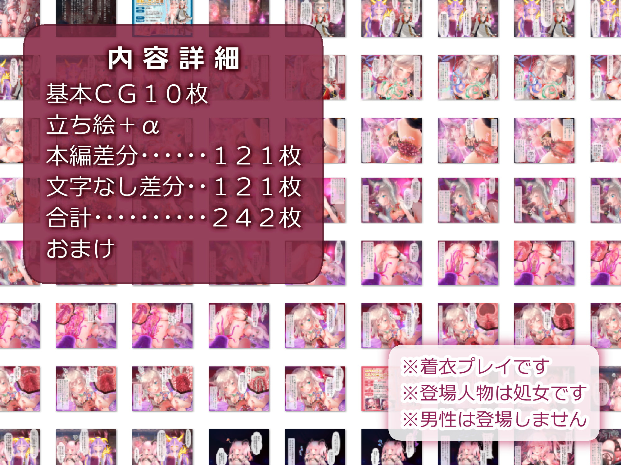 RJ322173 触手風俗 ~女性専用の触手SEX店~ [20210331]