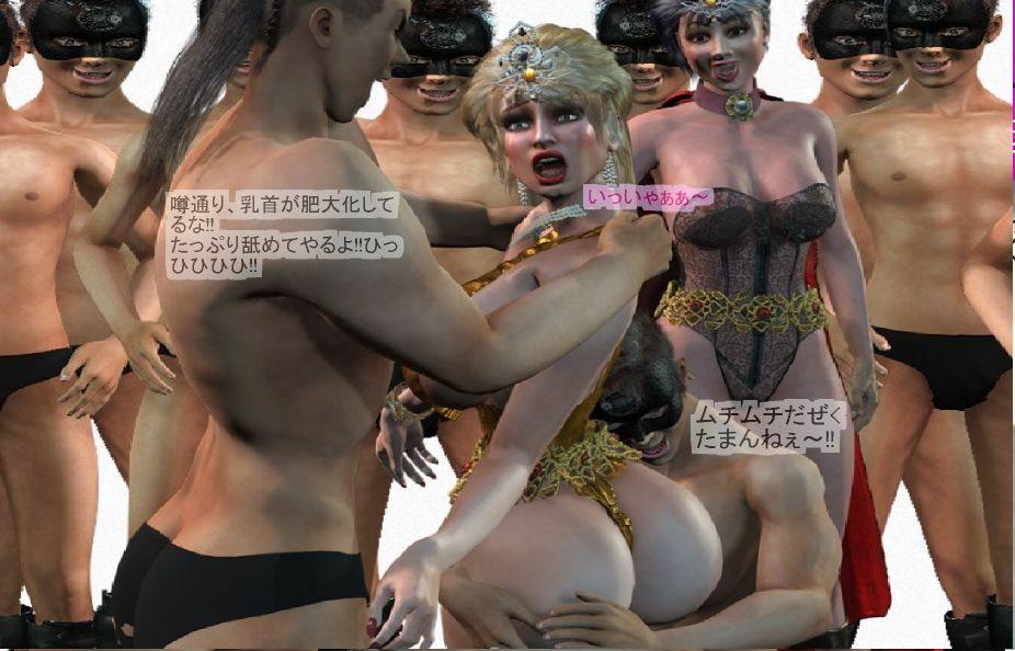 熟女戦士・王妃マリアンヌ 悪の軍団との闘い編のサンプル画像3