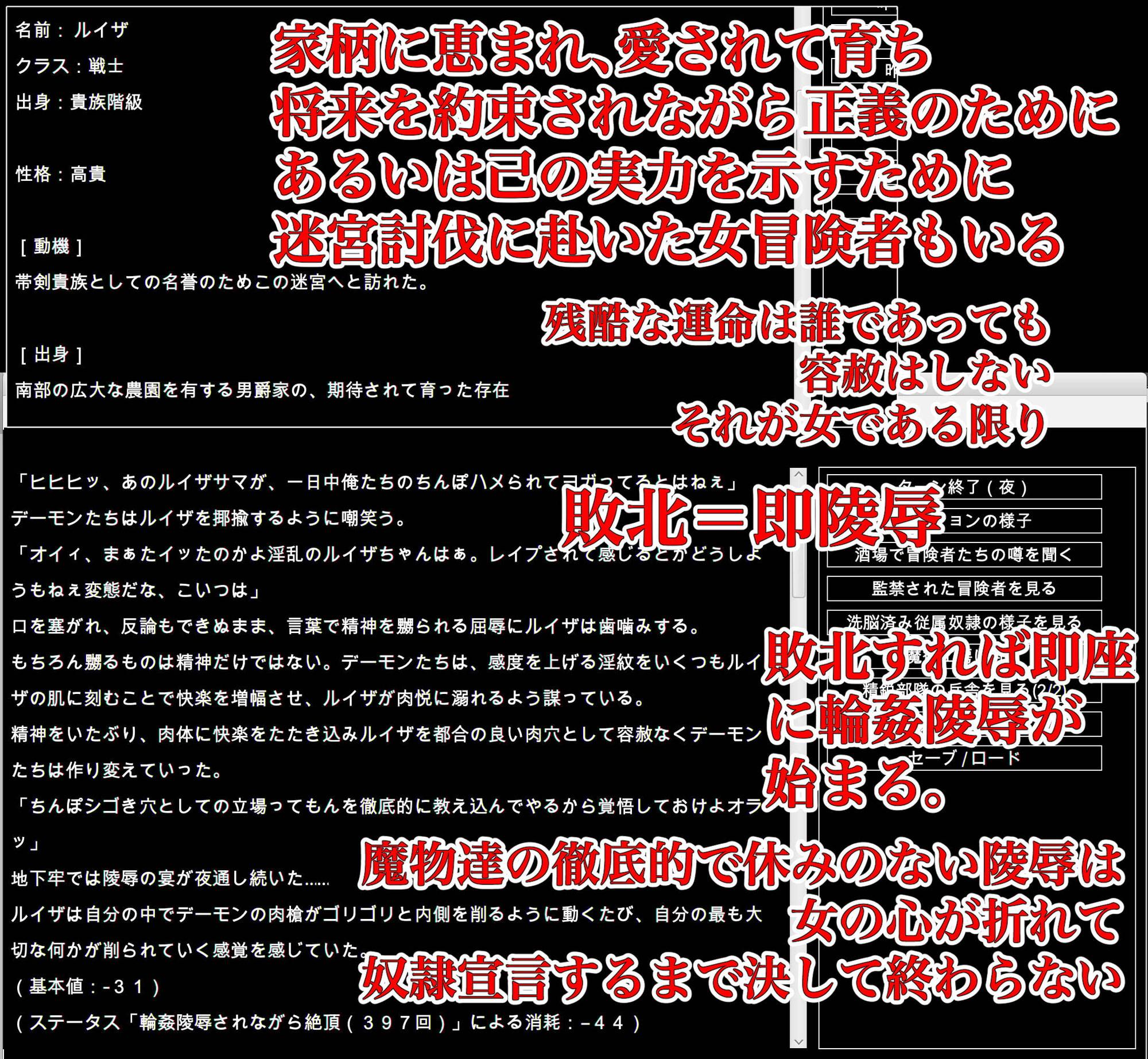陵辱異種姦ダンジョン〜敗北した女冒険者は魔物の孕み袋〜4