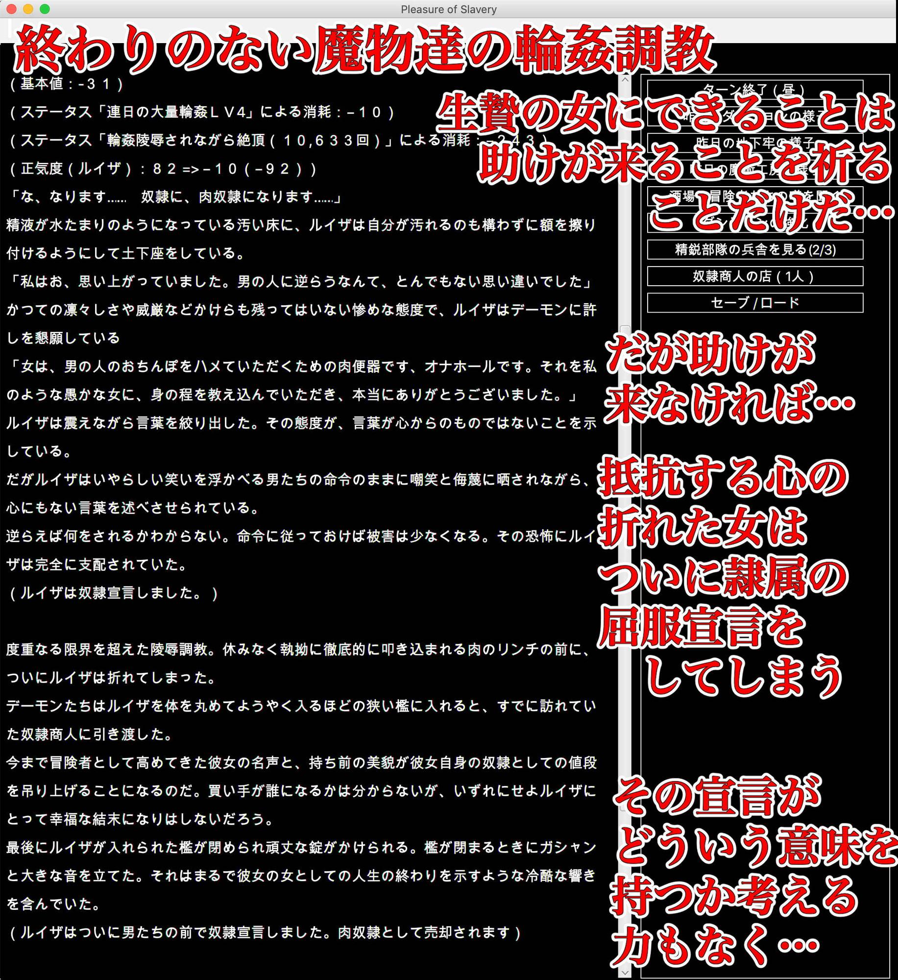 陵辱異種姦ダンジョン〜敗北した女冒険者は魔物の孕み袋〜5