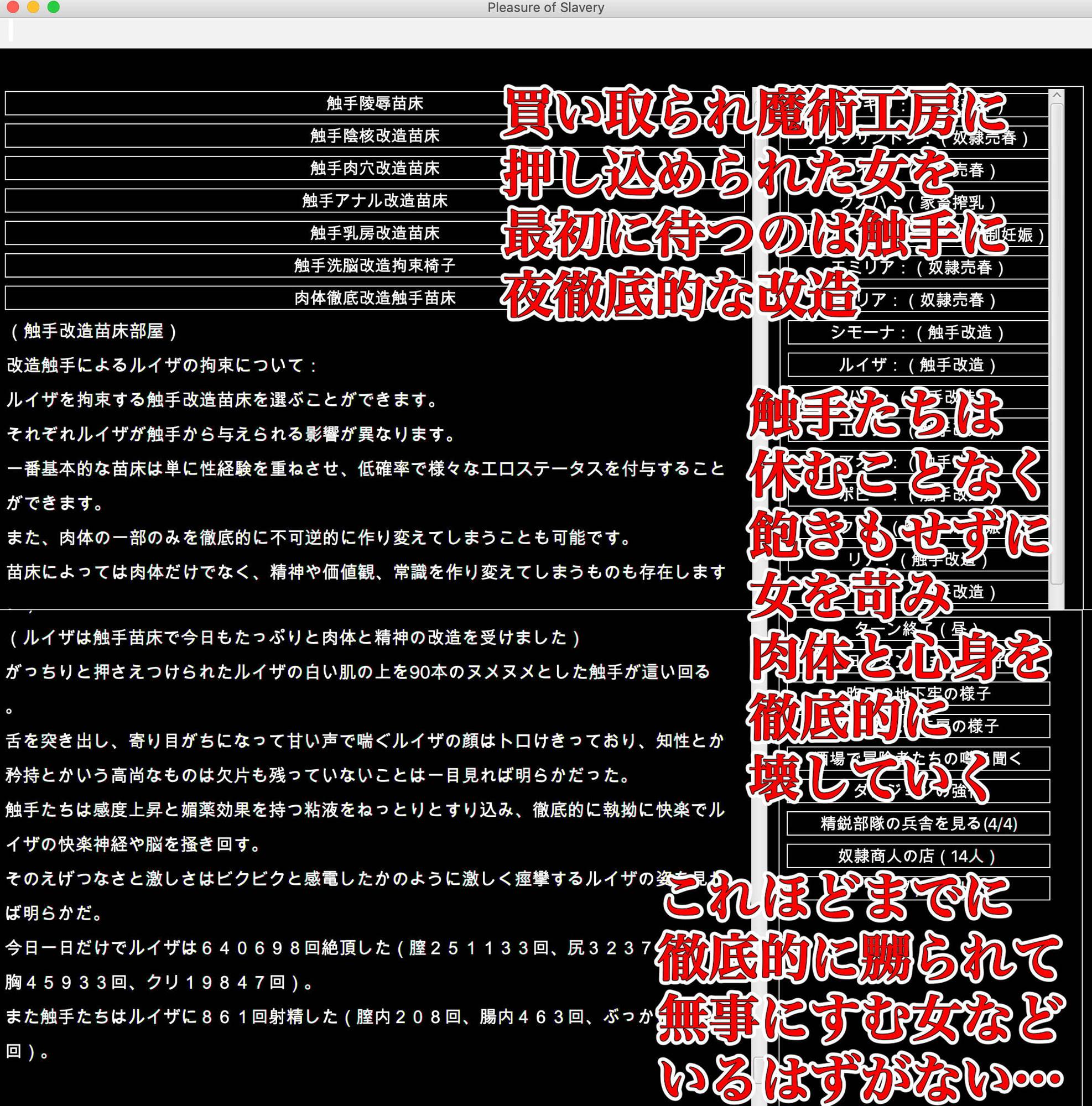 陵辱異種姦ダンジョン〜敗北した女冒険者は魔物の孕み袋〜7