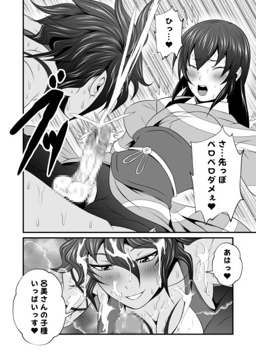 ふたなりクリーチャーEXVol.1【ろくろ首の首コキ地獄】