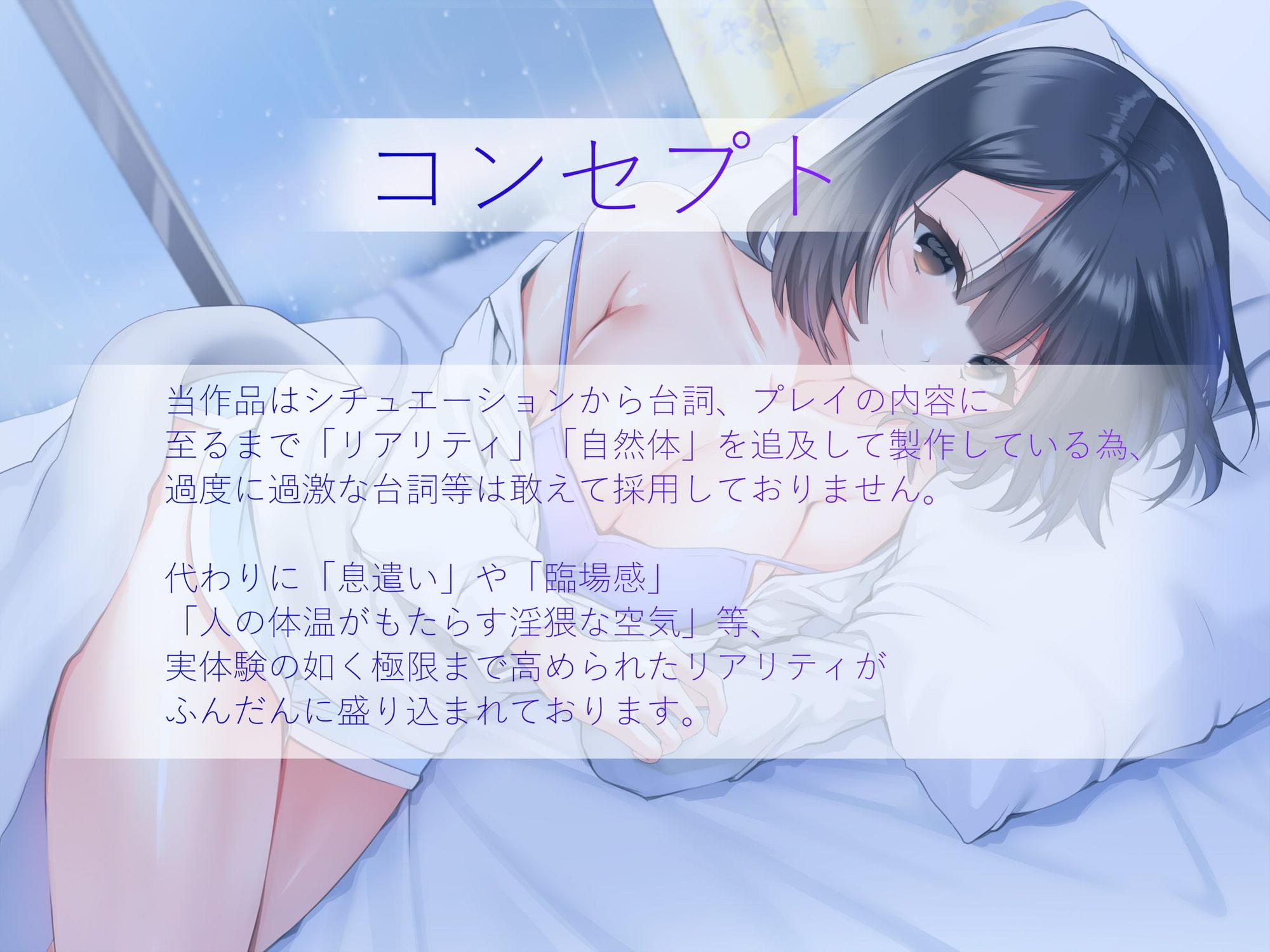 五月病の彼女【バイノーラル】