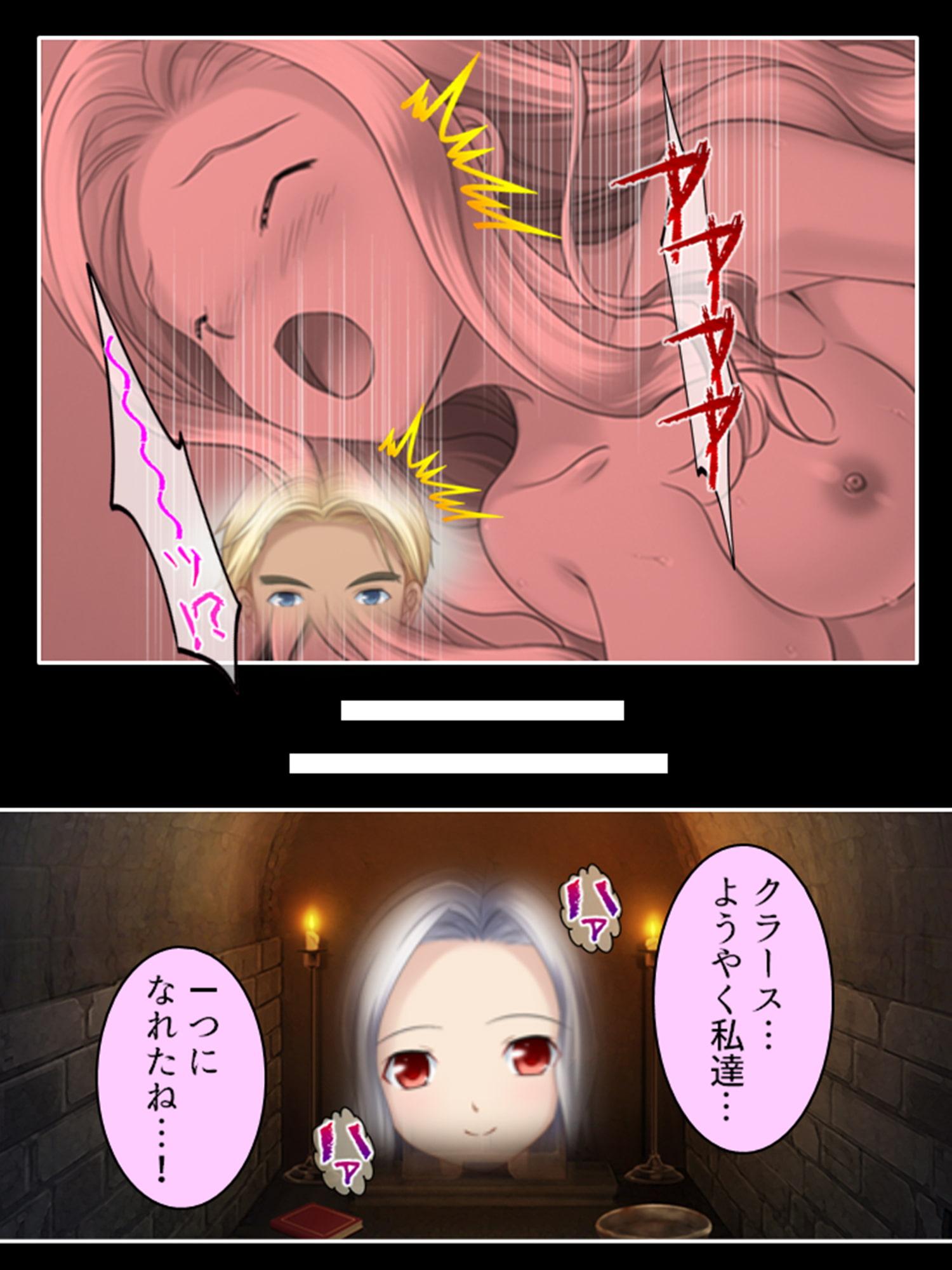 処女地獄:何度も蘇る清き膜 4巻