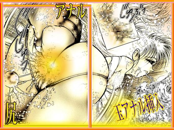 女教師・美蝶 「美教師アナル地獄」のサンプル画像