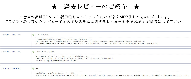 RJ322690 真樹お姉ちゃんの『〇〇ちゃんこっちおいで』 [20210412]