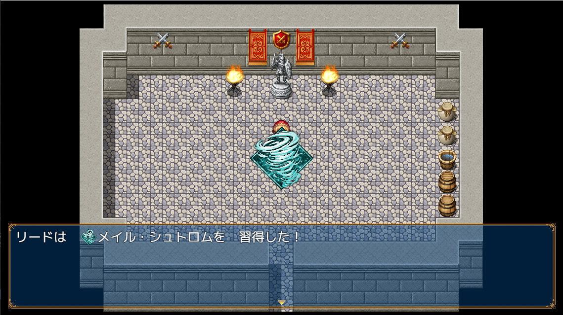 RPGアイコン素材集 -Physical & Magic Skills-/L