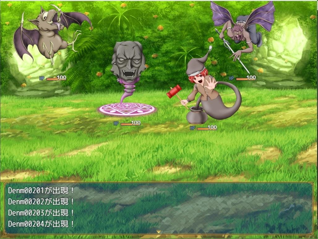 エネミー素材集 -Flyng MonsterII-(商品番号:RJ322772)