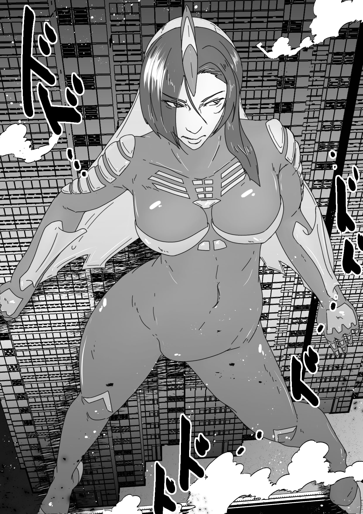 超光闘女アトラルクス(4)