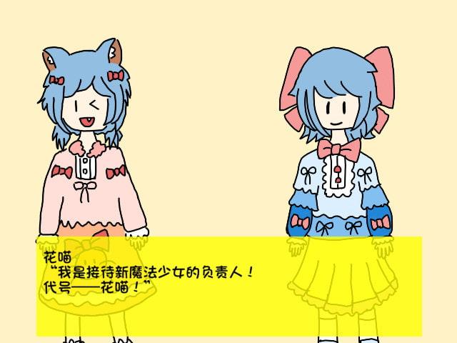 魔法少女になるために女体化をするのサンプル画像4