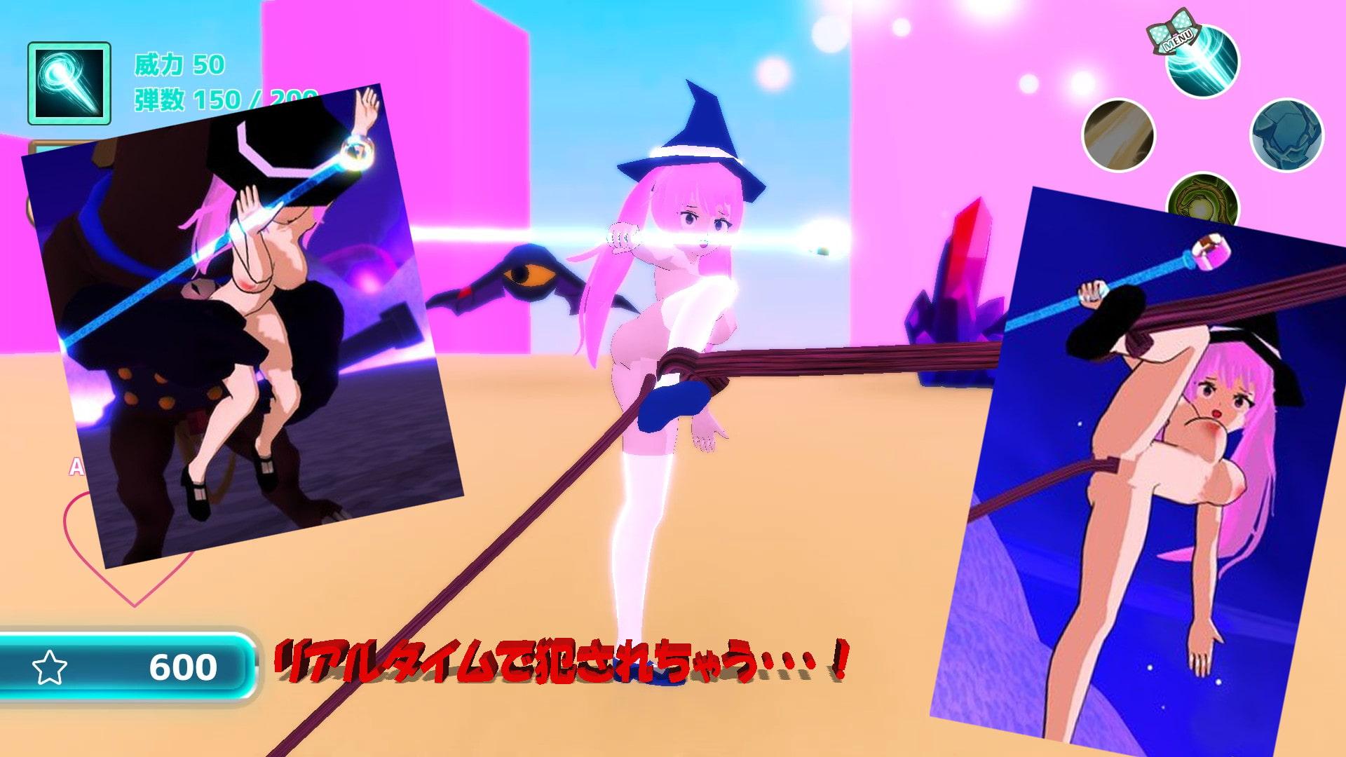 魔法使いミミちゃんの冒険譚のサンプル画像2