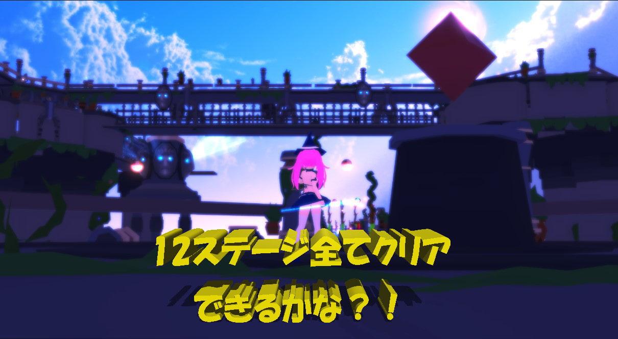 魔法使いミミちゃんの冒険譚のサンプル画像3