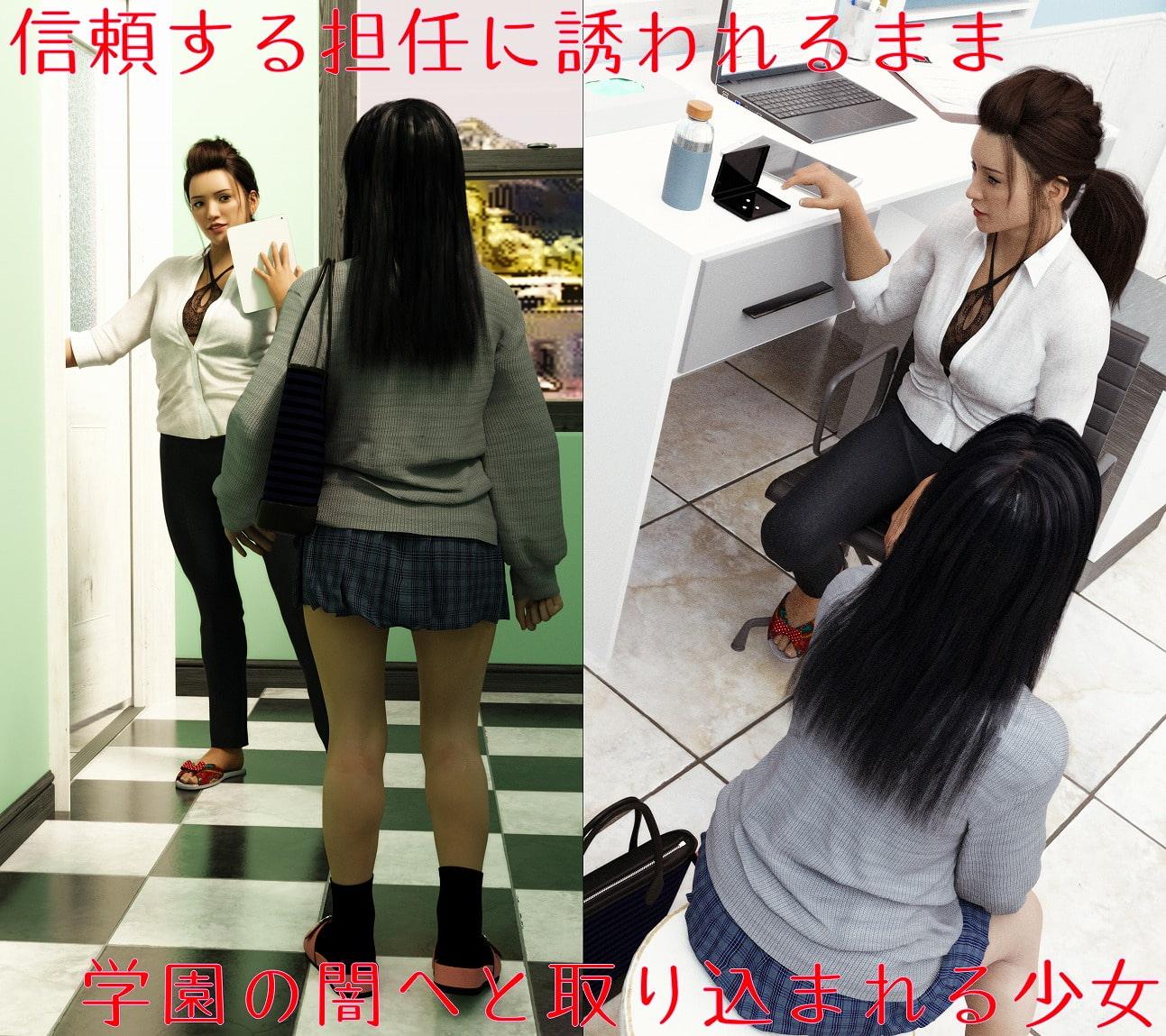 RJ323153 裏垢女子03『紗優(サユ)-Sayu-』 [20210424]