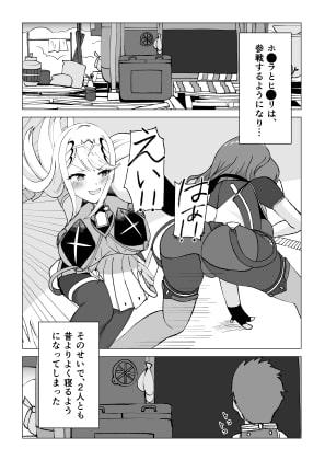 RJ323399 Sガールズ ~ホ●ラ・ヒ●リ~ [20210428]