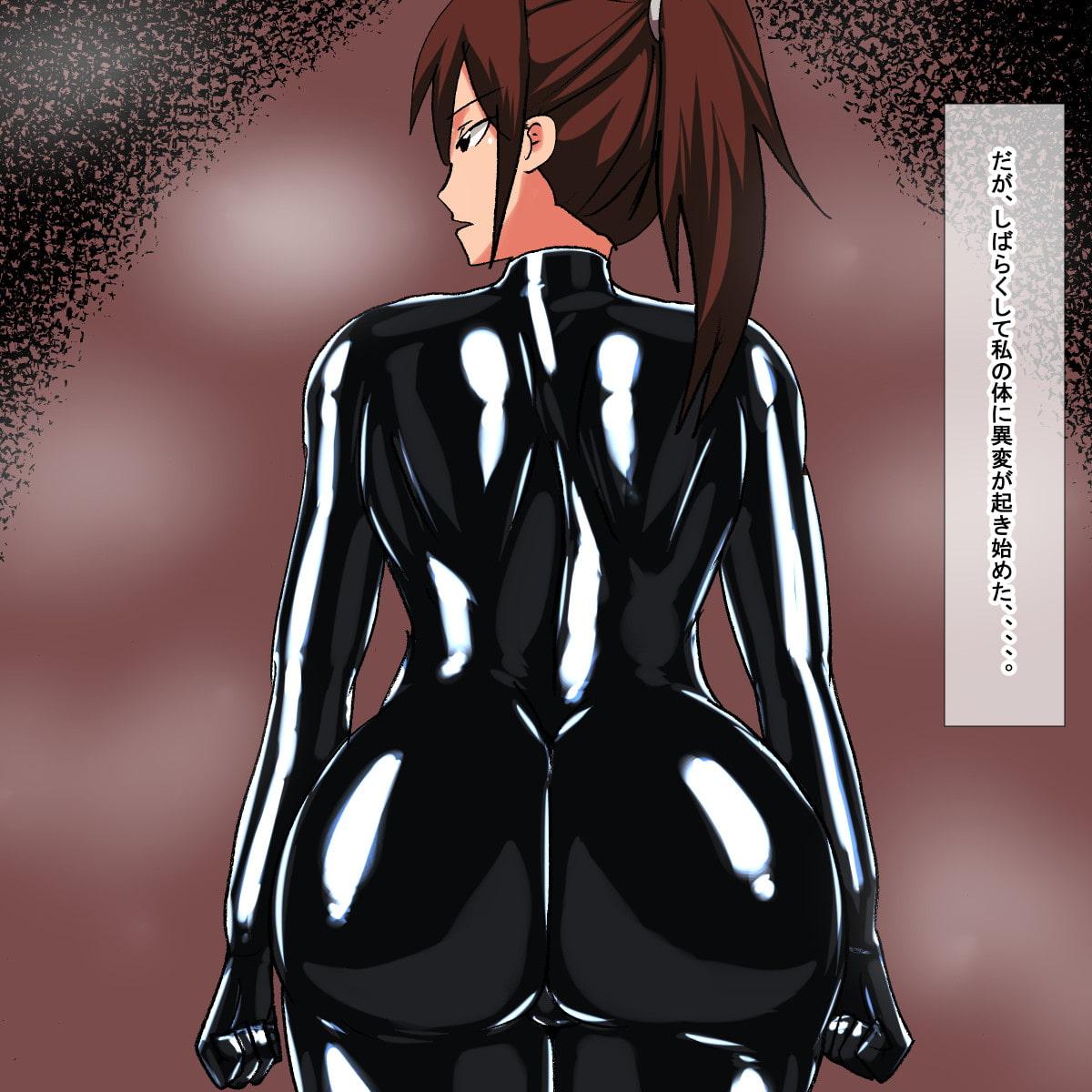 RJ323533 mm ラバースーツ(ボディスーツ)女スパイ媚薬姦 [20210409]