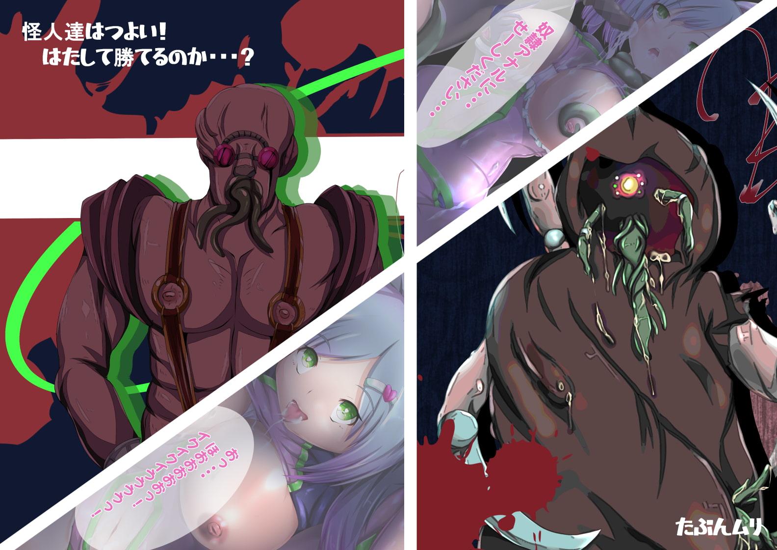 奴隷戦姫ライレーブ (山川田楽) DLsite提供:同人作品 – CG・イラスト