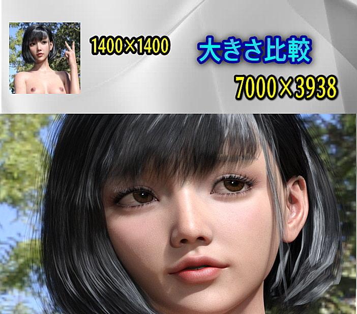 RJ323663 美少女ヌード巨大画像集98P [20210411]