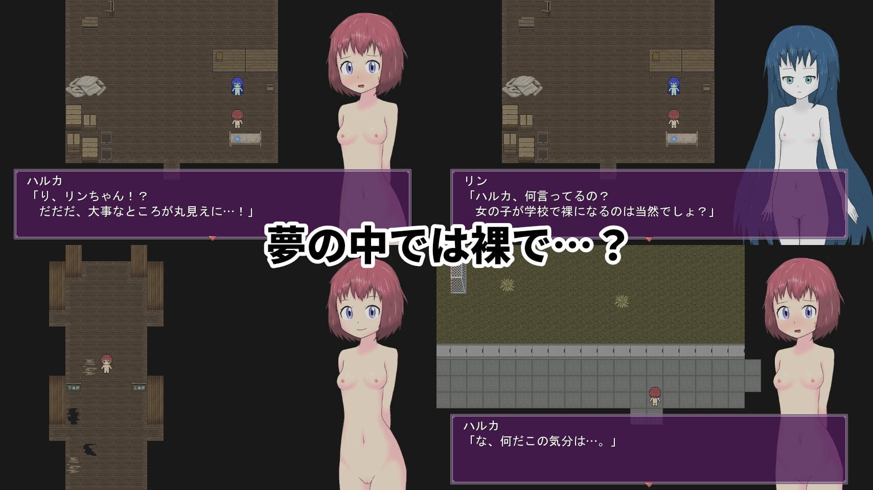 RJ323726 神隠しの廃校舎~少女たちの羞恥体験~ [20210725]