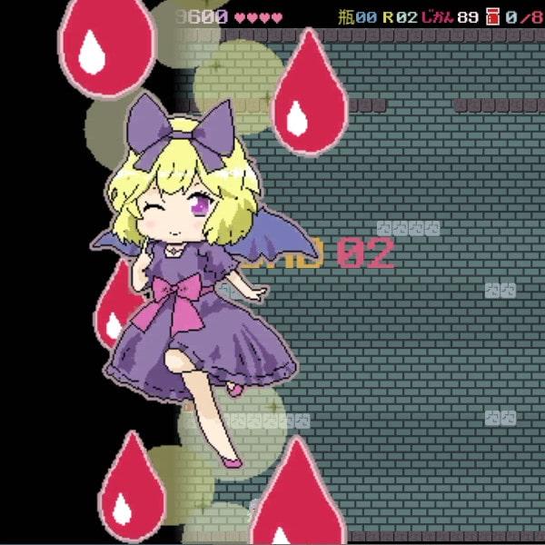 ソフィーちゃんの悪夢(商品番号:RJ323741)