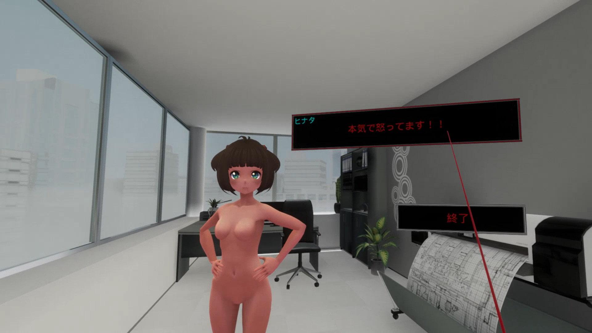 かわいい後輩は何でもしてくれるらしい...【VR対応】のサンプル画像5