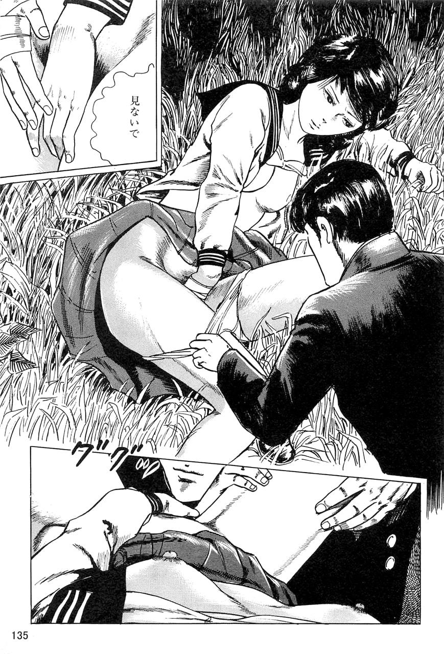 RJ323766 中島の怒H劇画ですSeason4 激姦少女狩り 作品集10 [20210412]