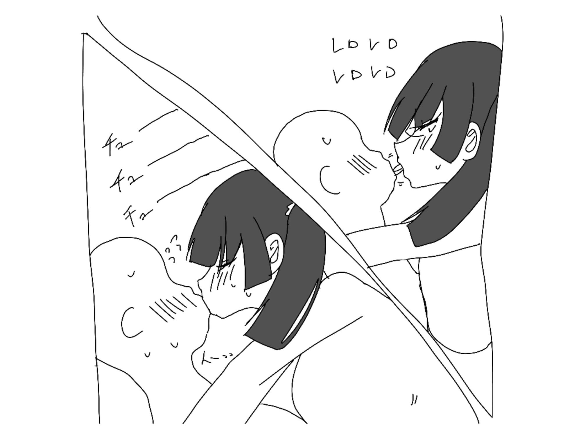 ロリ巨乳JKリフレのサンプル画像4