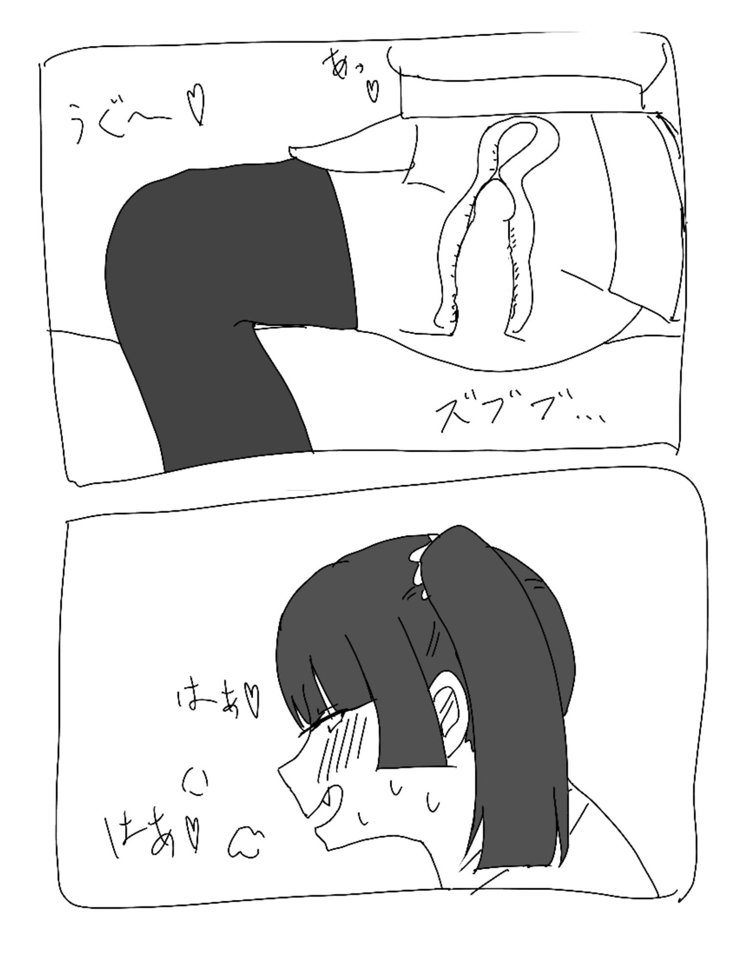 ロリ巨乳JKリフレのサンプル画像6
