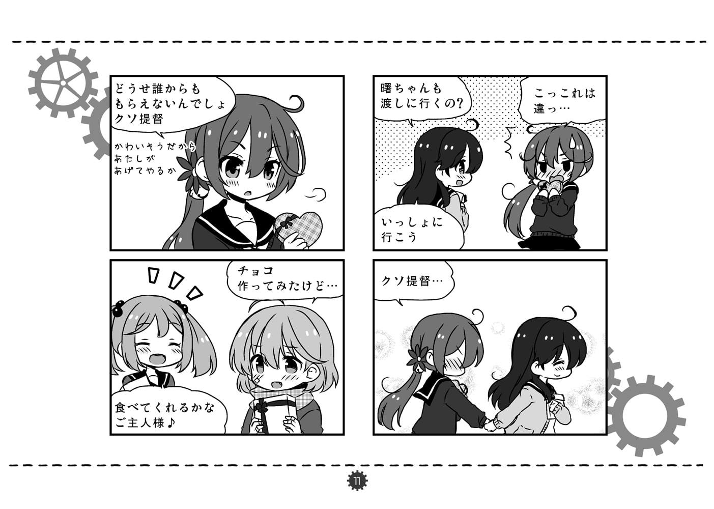 くちくちく缶(商品番号:RJ324024)