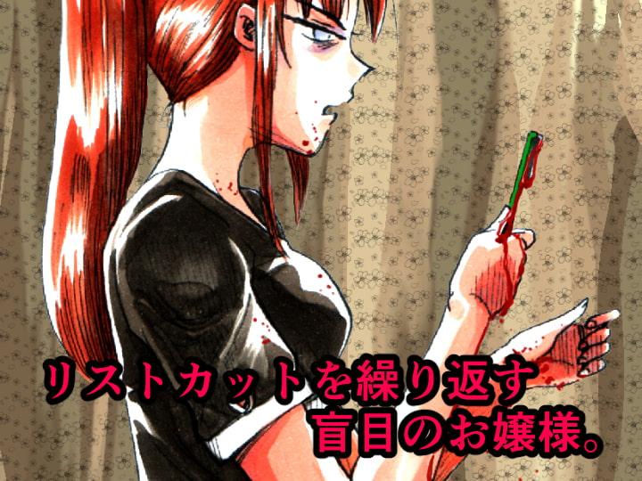 縛闘姫伝SPHINX act7 vs杖術