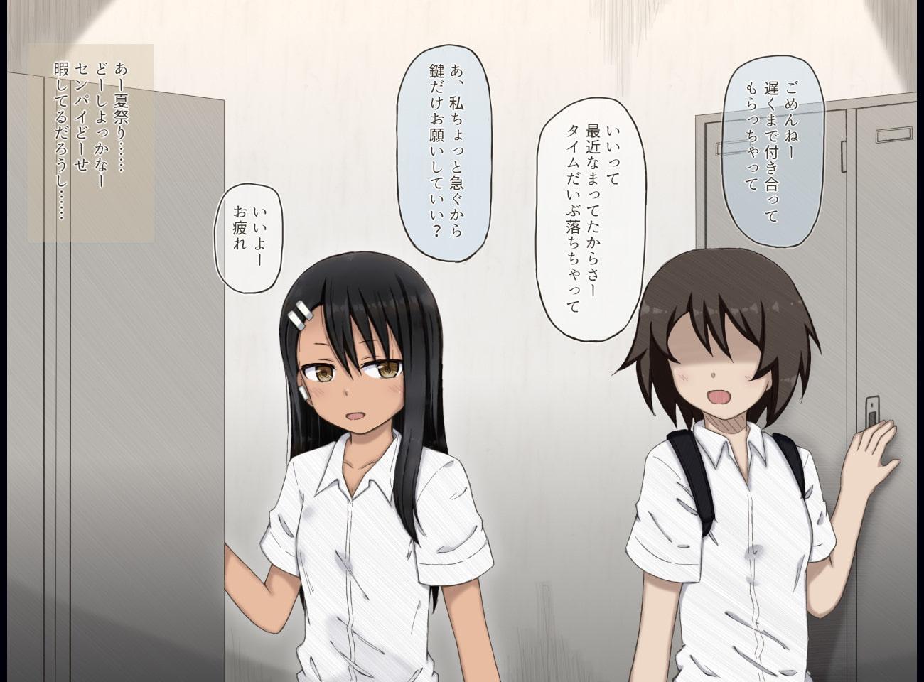 RJ324157 長瀞さんがキモオタ共の性奴隷にされちゃう話 [20210423]