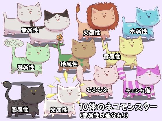 ゆるいモンスター素材集 Vol.2